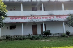 College_Photo_2